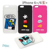 iPhone 6/6S Plus 手機殼 迪士尼 正版授權 矽膠 軟殼 5.5吋 -米奇/米妮/唐老鴨