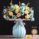 陶瓷花瓶創意時尚簡約現代客廳餐桌電視柜干花花插花器擺件【樂淘淘】