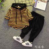 男女寶寶秋裝帥氣套裝嬰兒童裝秋季男童洋氣1-3歲潮衣服 町目家