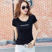 短袖T恤 夏裝新款韓版女裝印花字母修身純棉短袖T恤女上衣 繽紛創意家居
