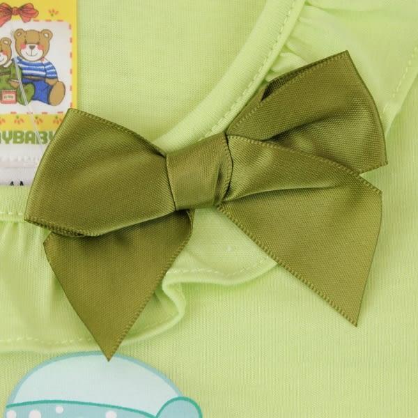 【愛的世界】純棉荷葉領上衣-果綠/1歲-台灣製- ★春夏上著