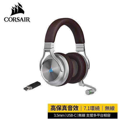 CORSAIR 海盜船 VIRTUOSO RGB WIRELESS SE 高保真電競耳機 棕