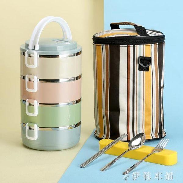 不銹鋼炫彩多層飯盒保溫便當餐盒雙層隔熱日式餐盒四層手提鍋   伊鞋本鋪