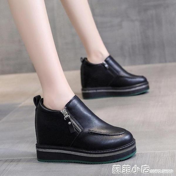 小皮鞋女英倫風2020春秋季新款百搭高跟厚底內增高8cm顯瘦單鞋nx 蘇菲小店
