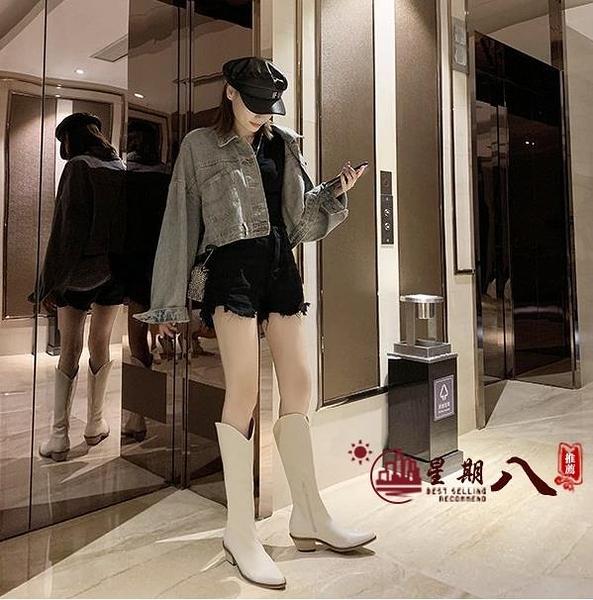 長靴 不過膝長靴女2020年秋季新款長筒網紅馬丁白色尖頭高筒粗跟騎士靴 VK3286