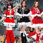 可愛披肩貓女裝兔女郎派對表演服平安夜聖誕服裝酒吧ds套裝演出服-『美人季』