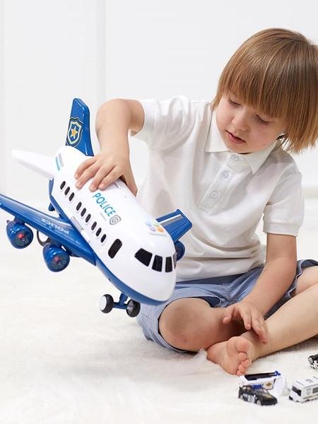 兒童飛機玩具變形小汽車軌道超大慣性大號男孩寶寶女孩音樂玩具車【母親節禮物】