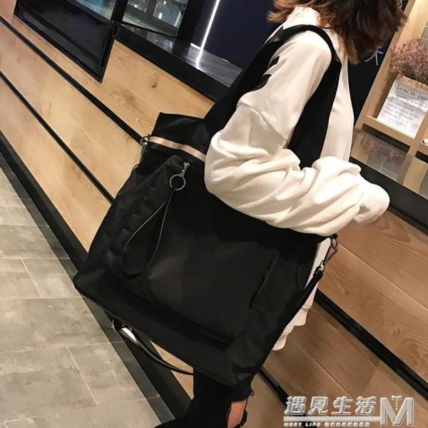 單肩包女大包學生校園韓版包包大容量簡約百搭布袋包帆布文藝斜背  遇見生活