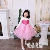 2019新款秋冬女童禮服公主可愛長袖洋裝高領萬圣節連身裙 LR14397【優品良鋪】