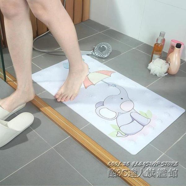 得喜浴室防滑墊家用腳墊衛生間洗澡墊子廁所淋浴房浴缸墊衛浴地墊