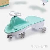 兒童扭扭車 休閒娛樂1-3歲男女孩子玩具寶寶溜溜車靜音閃光搖擺滑滑車LB21561 『愛尚生活館』