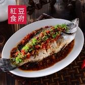 紅豆食府SH.剁椒鮮魚750g/盒﹍愛食網