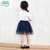夏裝新款短袖薄款白色襯衫 女童有領開衫女孩純棉翻領的洋氣上衣 嬌糖小屋