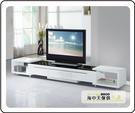 {{ 海中天休閒傢俱廣場 }} G-39 摩登時尚 電視櫃系列 146-3 T201型白色長櫃