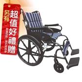 來而康 富士康 機械式輪椅 FZK-251 安舒(中輪) 輪椅B款補助 贈 熊熊愛你中單