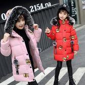 女童棉衣日韓洋氣中長款羽絨棉服小女孩兒童冬裝加厚棉襖 優樂居