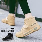 [Here Shoes]休閒鞋-側邊英文印花 韓版休閒鞋 率性中性板鞋 百搭純色款-KDK06