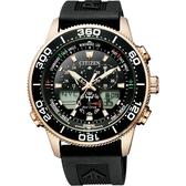 加碼第3年保固*全台限量100只 CITIZEN 星辰 PROMASTER 光動能萬年曆手錶-玫瑰金框x黑/44mm JR4063-12E