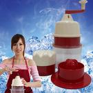 《全佳豪》台灣製造便利免電果菜機刨冰機榨汁機(刨冰機1榨汁機1 共底杯)雕花洋蔥刨絲剉冰