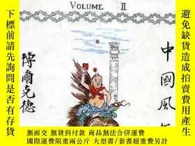 二手書博民逛書店【罕見】Chinese Creeds and Customs 中國風俗 博爾克德 帶書衣 彩圖 黑白版畫Y17