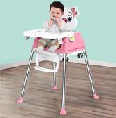 寶寶餐椅兒童吃飯學座椅子可折疊便攜式貝琪飯桌嬰兒用餐桌椅wy 快速出貨