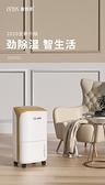 賽特斯除潮除濕機家用臥室小型空氣吸濕器地下室抽濕大功率干燥機 陽光好物