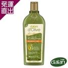 土耳其dalan 頂級橄欖油小麥蛋白修護洗髮露(乾燥/ 受損) 400ml【免運直出】