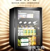 JC-80冰吧家用小型 客廳單門迷你冷藏櫃紅酒櫃小冰箱 海角七號