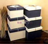 禮盒特大超大號糖盒方形禮品盒禮物包裝水果禮盒正方形零食禮盒大號收 數碼人生