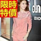 女長袖運動服套裝韓版-明星同款簡約甜美女戶外休閒服3色54d8【時尚巴黎】