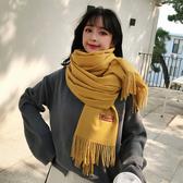 圍巾 女冬季韓版百搭兩用雙面純色披肩學生男長款加厚保暖圍脖秋冬