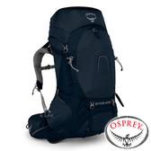 【美國OSPREY】Atmos AG 50登山背包50L『團結藍』M 10001435 後背包.出國旅行.登山.露營.戶外