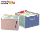 7折 HFPWP 24層風琴夾可展開站立 PP環保材質 F42495
