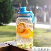 玻璃水瓶 創意玻璃水杯便攜大容量運動水瓶