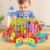 幼兒園多米諾漢字益智兒童識字木制拼音方塊積木認字玩具3-6周歲 居享優品