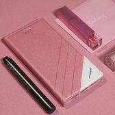 OPPO R11 歐普瑞斯 軌跡系列 皮套 手機皮套 高質感 保護套 隱形磁扣 內硬殼