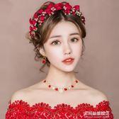 新娘頭飾紅色敬酒服發飾發帶發箍超仙新款結婚禮婚紗禮服配飾 多莉絲旗艦店
