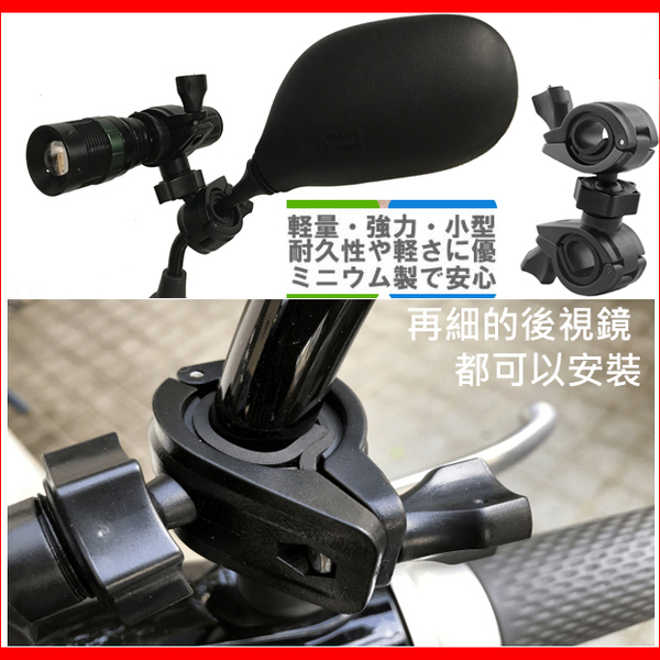 mio MiVue Plus M555 M777行車紀錄器支架行車記錄器車架後照鏡行車紀錄器固定座行車記錄器固定架