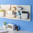 收納壁板 牆面收納架-3色 收納板【A0...