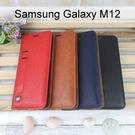 多卡夾真皮皮套 Samsung Galaxy M12 (6.5吋)