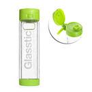 美國Glasstic安全防護玻璃運動水瓶(掀蓋式) 綠色 470ml ★現在買即送風格水瓶揹帶 送完為止
