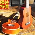 烏克麗麗ukulele-沙比利木合板23吋四弦琴夏威夷吉他樂器2款69x6【時尚巴黎】