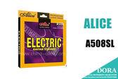 【小叮噹的店】全新 ALICE A508 電吉他弦 紙盒裝  鎳合金纏弦 鍍鎳珠頭