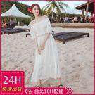 ◆ 顏色 / 如圖  ◆ 尺碼 / 均碼 ◆ 性感一字領露肩白洋裝 ◆ 純色鏤空設計,氣質女神風✨