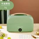 便當盒 富光加熱飯盒可插電上班族電熱保溫飯盒自熱便攜便當盒蒸煮飯盒桶 韓菲兒
