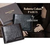 Roberta Colum - 經典鱷魚紋魅力真皮12卡2照短夾-共2色