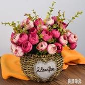 仿真花草編盆栽塑料花藝客廳裝飾花餐桌茶幾擺設插花藝擺件 FF4482【美好時光】