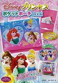 Disney公主可愛單品:收納包