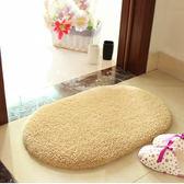 浴室防滑墊歐式地毯浴室腳墊進門地墊廁所防滑墊門墊免運直出 交換禮物