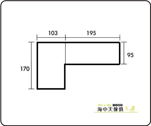 {{ 海中天休閒傢俱廣場 }} G-7 摩登時尚 沙發系列 128-1A 沛瑞絲L型沙發(有分左右邊)